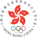 Sports Federation and Olympic Committee of Hong Kong
