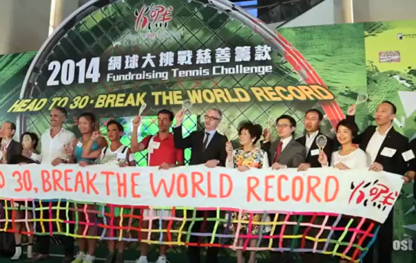 It's a Wrap – Head to 30, Break the World Record Tennis Challenge 2014